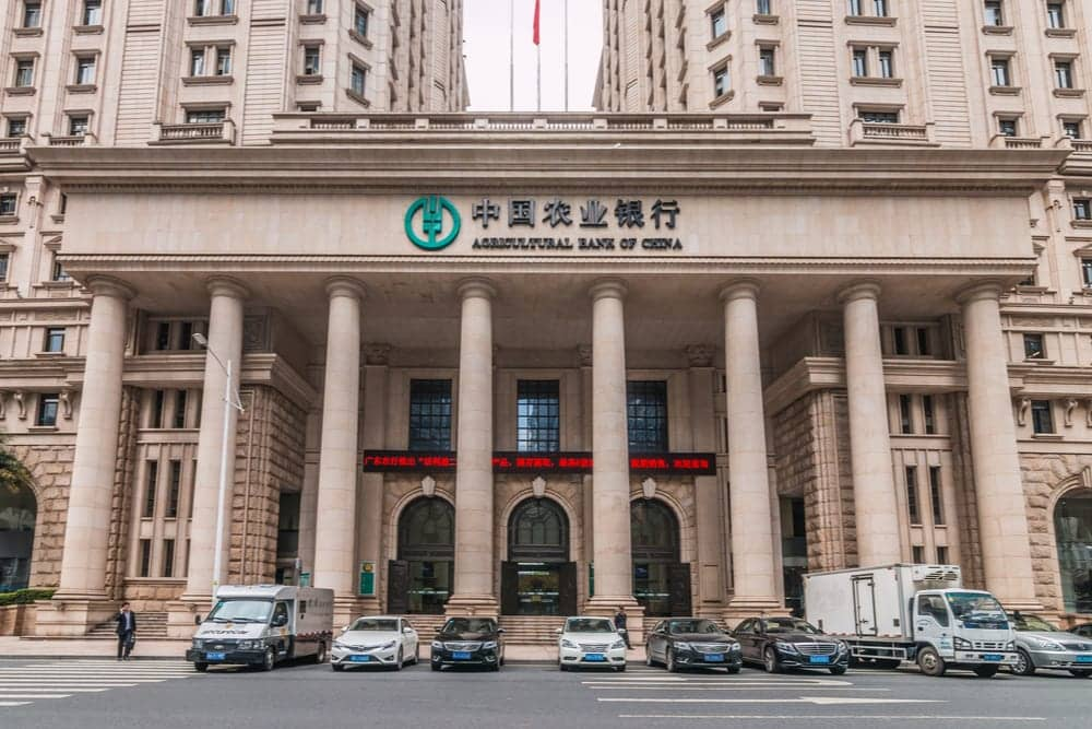 Agricultural Bank of China (ABC)