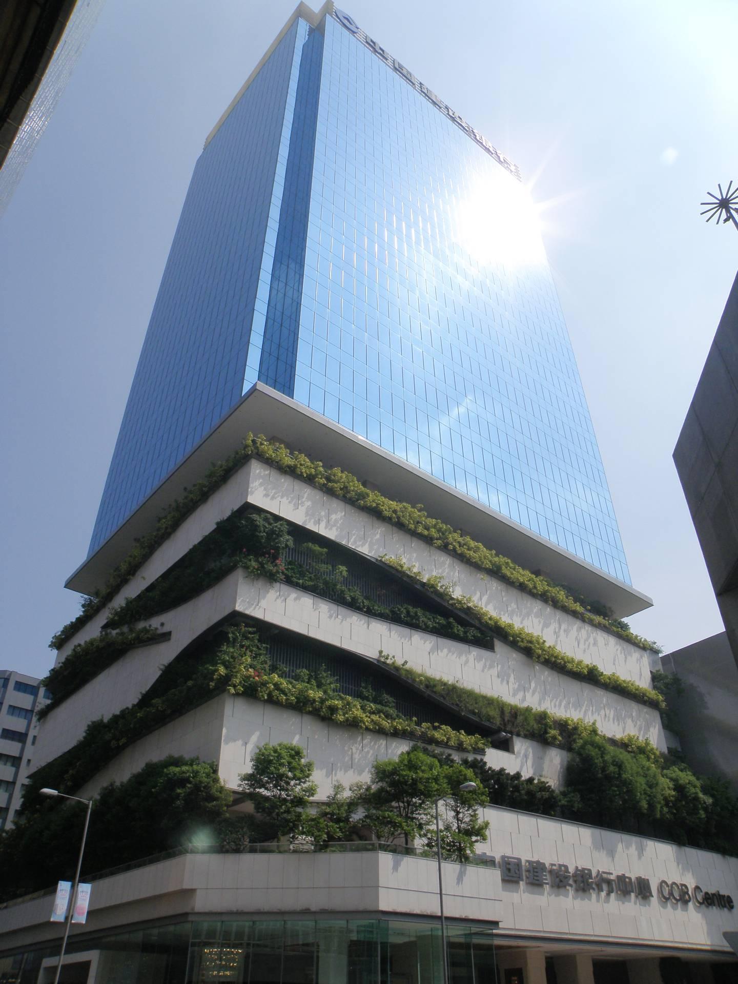 China Construction Bank (CCB), uno de los bancos más grandes del mundo.