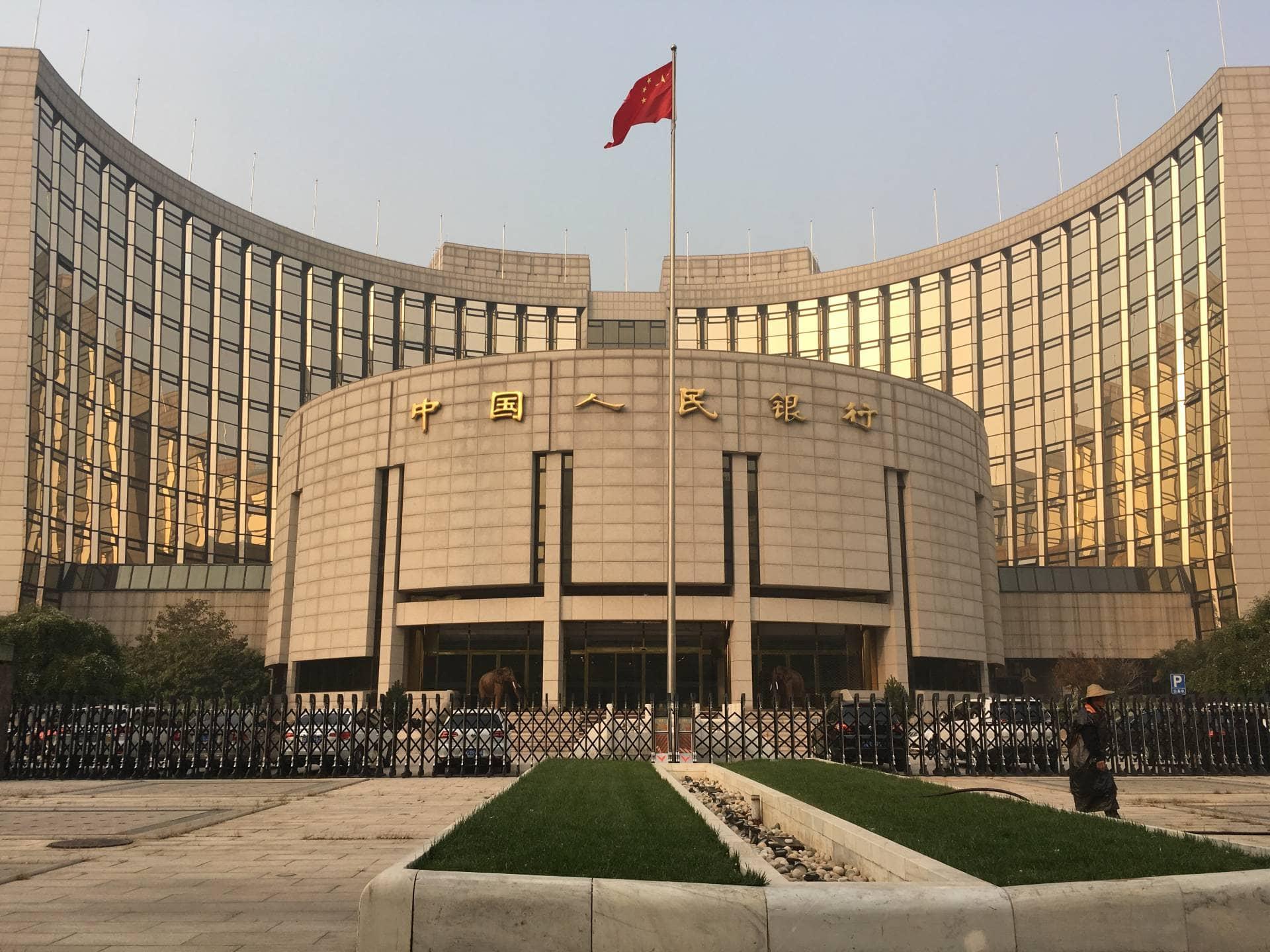 Bank of China, el último de los 4 bancos más grandes de china.