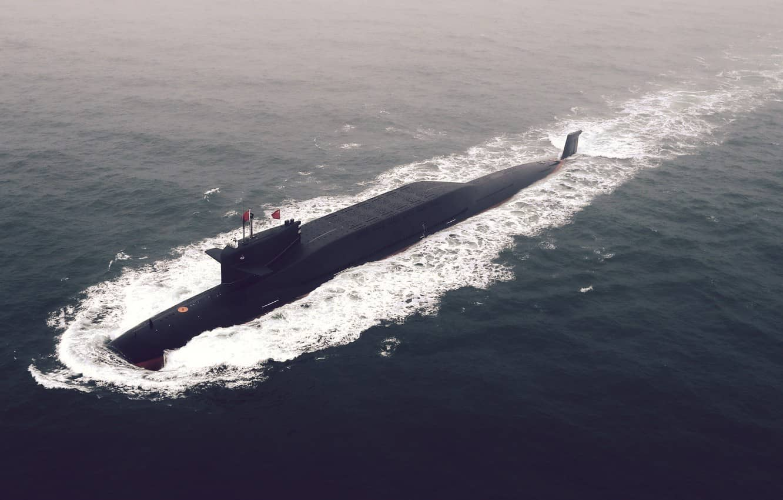 Submarino Jin