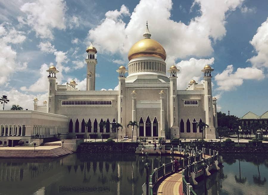 Palacio de Nurul Iman
